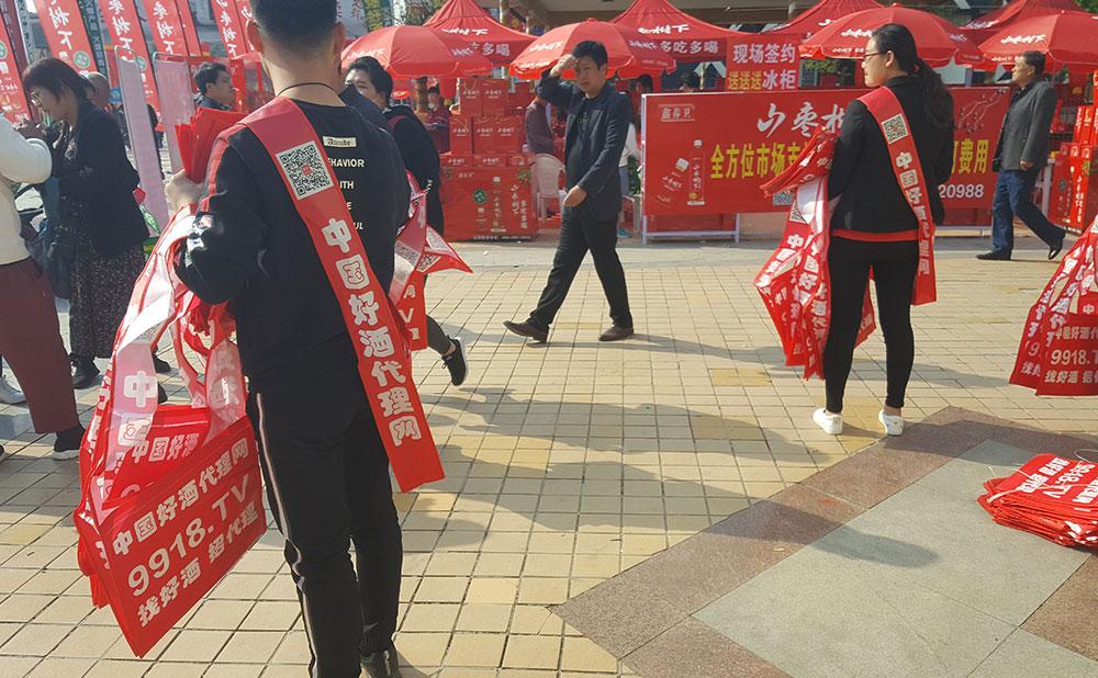 www.tpzrko.com.cn找好酒招代理