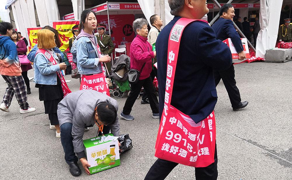 2019鄭州糖酒會實力宣傳