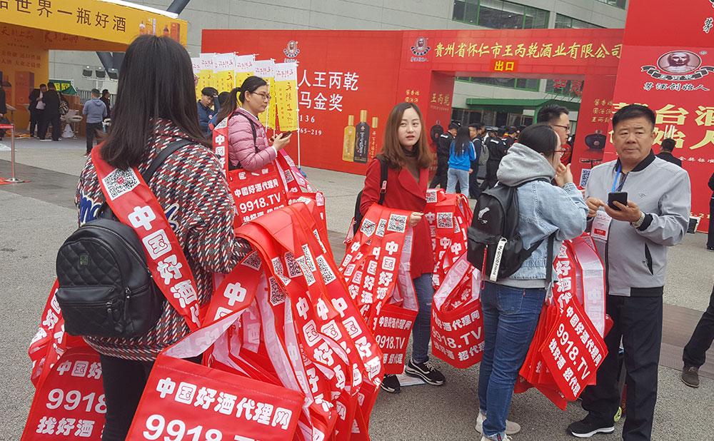 寒冷也抵擋不了韓酒代理網的宣傳熱情!