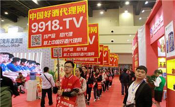 找产品-招代理-就上中国好酒代理网