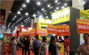 2018第二十二屆中國(鄭州)國際糖酒食品交易會