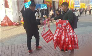 2019山東春季糖酒會
