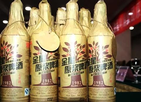 金星原浆啤酒价格查询