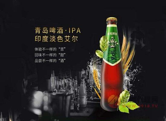 青岛印度淡色艾尔啤酒