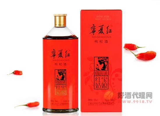 寧夏紅枸杞酒