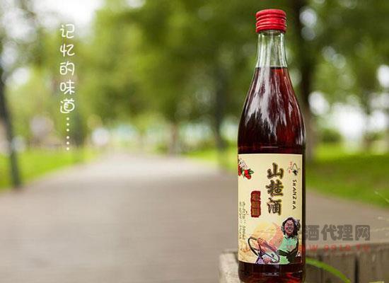 通明山山楂酒