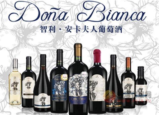 深圳前海优意佳国际贸易有限公司 红酒