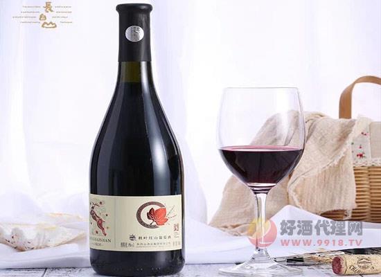 秋叶红山葡萄酒