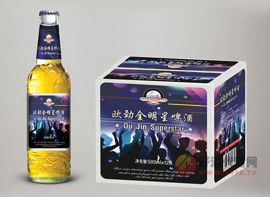 青岛欧劲啤酒