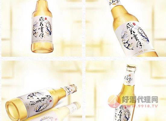 嘉士伯风花雪月小瓶特酿啤酒