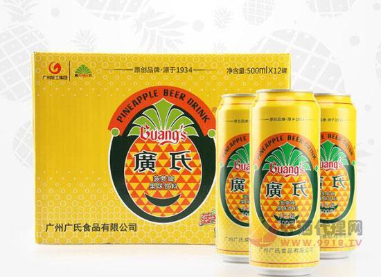 廣氏菠蘿啤果味飲料