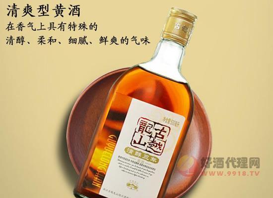 古越龍山清醇三年紹興黃酒