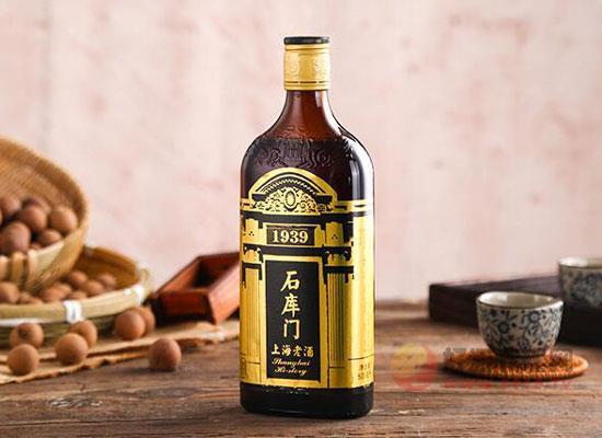 石库门黑标黄酒