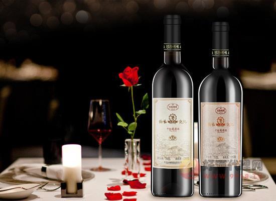 弥勒记忆玫瑰蜜干红葡萄酒