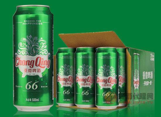 重慶66啤酒