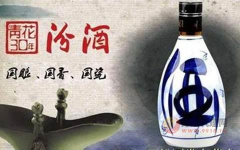 清香型汾酒