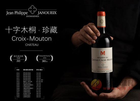 十字木桐红酒2016