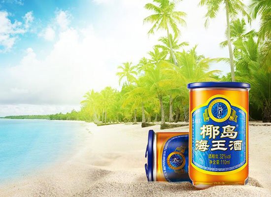 椰岛海参酒110毫升