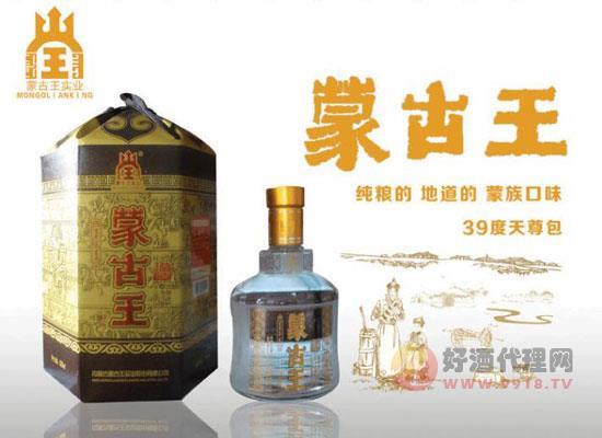 蒙古王39度天尊酒