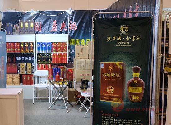 亳州市铭典酒业