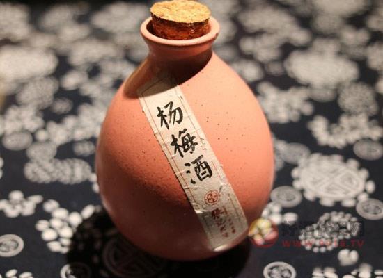 黄氏杨梅酒