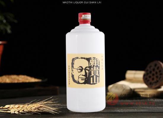 賴貴山百年紀念酒
