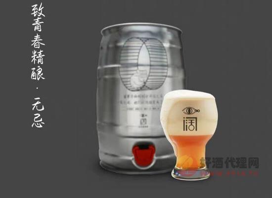 阔无忌荔枝蜜精酿啤酒