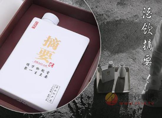 金沙酱香型53度摘要酒