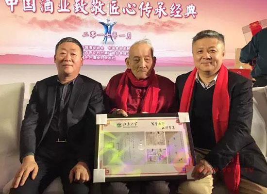 秦含章酒博物馆登陆电商平台