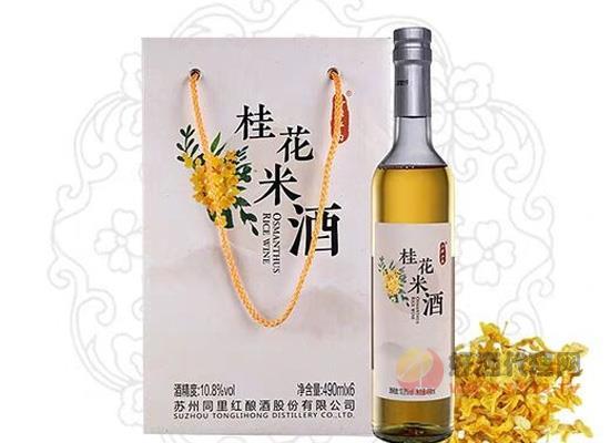 同里红半甜型桂花米酒
