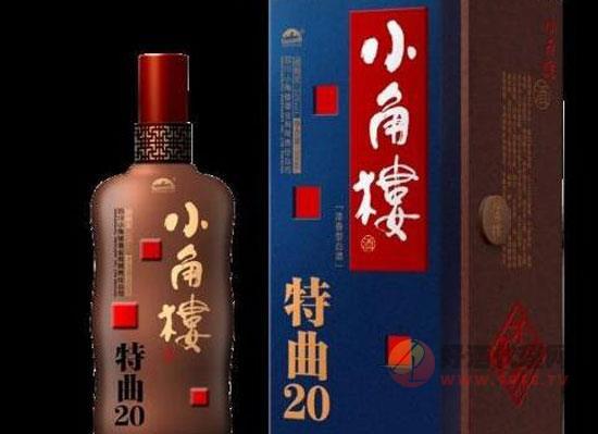四川小角楼酒