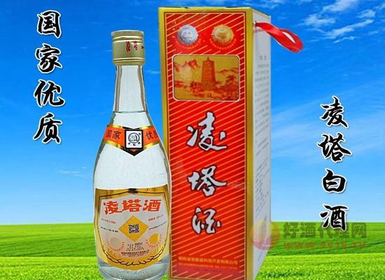 凌塔经典白酒
