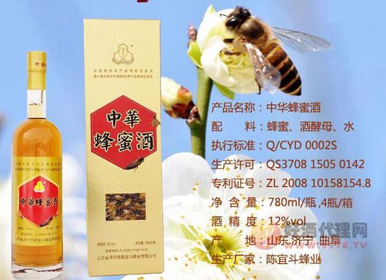陳宜斗蜂蜜酒