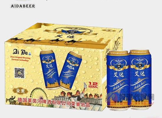 青島金麥鮮啤酒