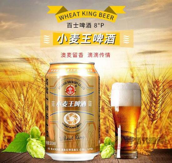百士小麥王啤酒