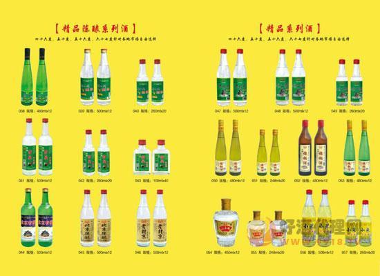 北京牛掌柜酒
