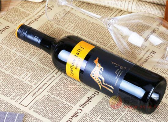 黄尾袋鼠葡萄酒