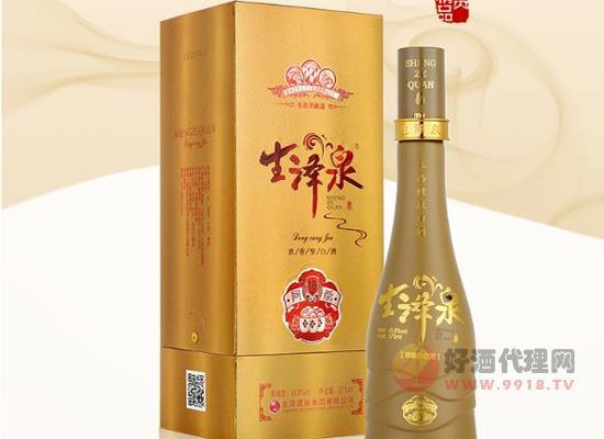 生澤泉41.8度酒