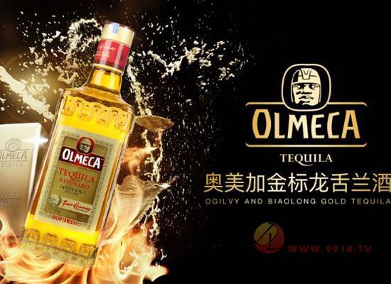 奧美加金龍舌蘭酒