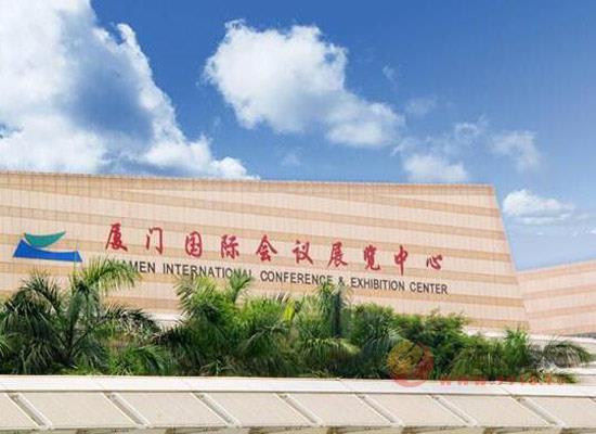 廈門國際會展中心