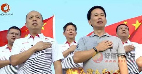 华山论剑 诗酒中国