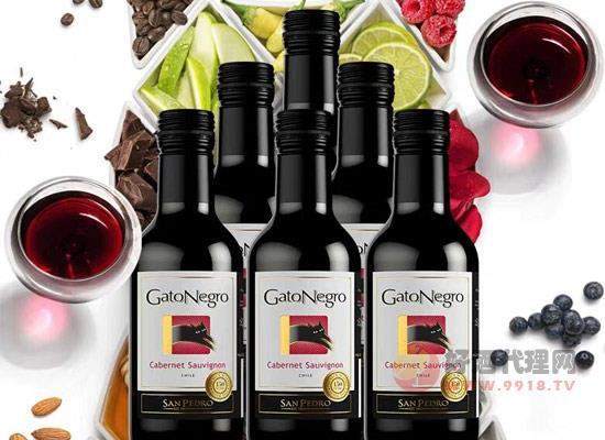 黑貓赤霞珠葡萄酒