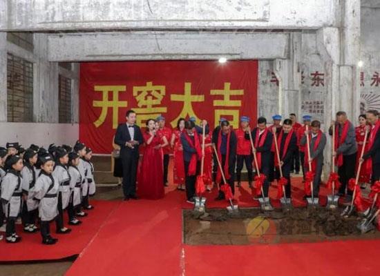 第五屆紅旗渠白酒文化節暨開窖儀式