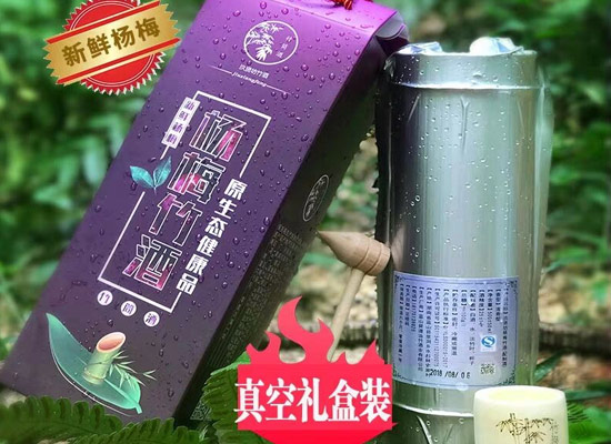 蓝农优品杨梅酒
