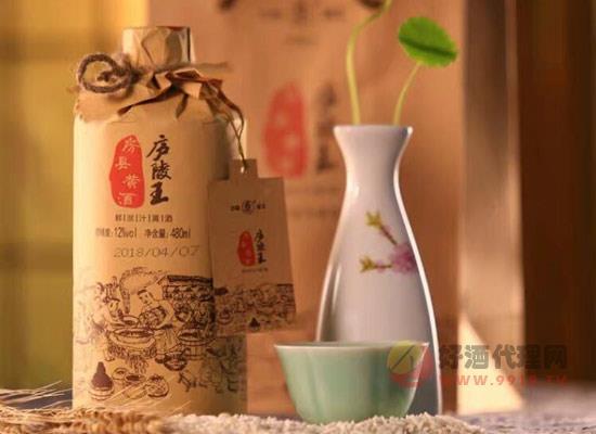 庐陵王房县瓶装黄酒