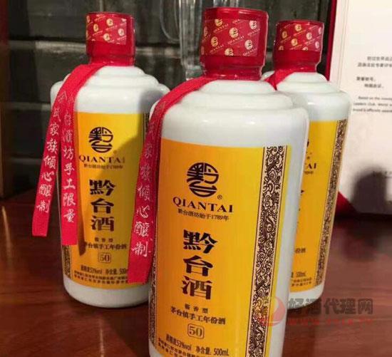 50年黔臺酒