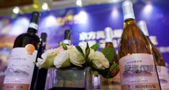 庚子鼠年生肖纪念酒