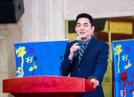 牛栏山副厂长陈世俊
