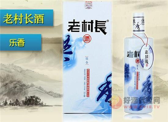 老村長樂香酒