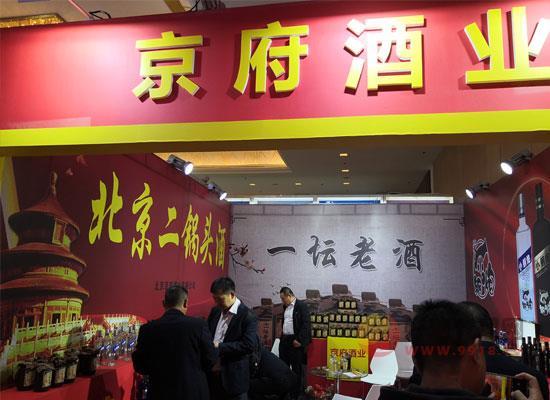 北京京府酒业